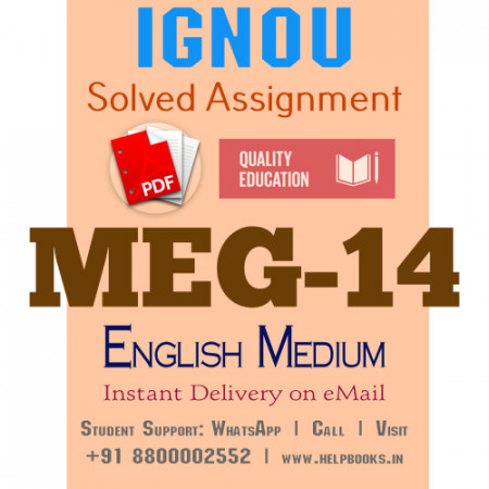 Download MEG14 IGNOU Solved Assignment 2020-2021