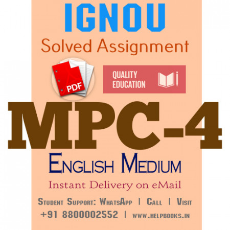 Download MPC4 IGNOU Solved Assignment 2020-2021