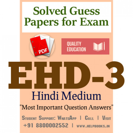 EHD3 IGNOU Solved Sample Papers/Most Important Questions Answers for Exam