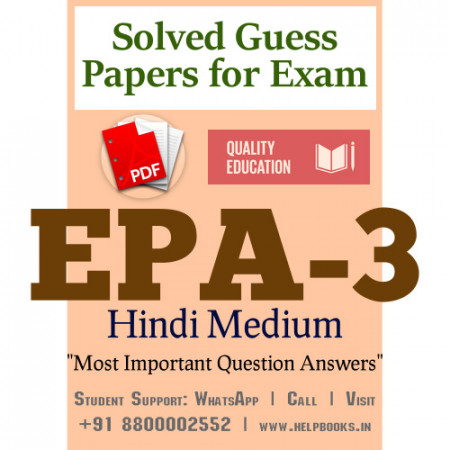 EPA3 IGNOU Solved Sample Papers/Most Important Questions Answers for Exam-Hindi Medium