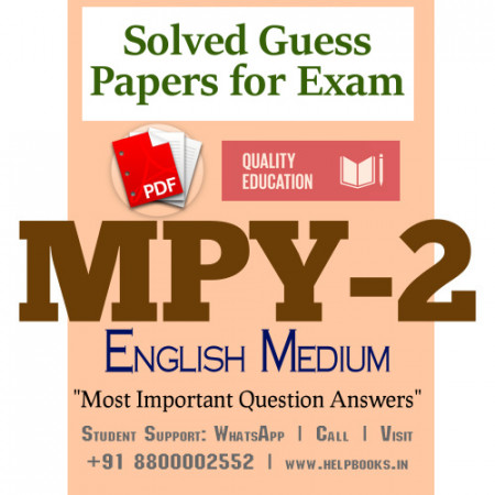 MPY2 IGNOU Solved Sample Papers/Most Important Questions Answers for Exam