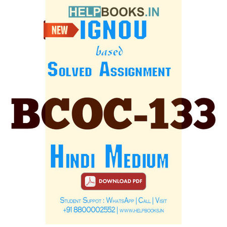Download BCOC133 Solved Assignment 2020-2021 (Hindi Medium)-Business Law