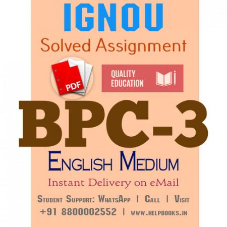Download BPC3 IGNOU Solved Assignment 2020-2021 (English Medium)