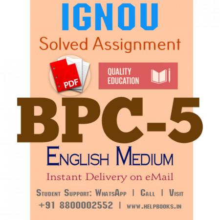 Download BPC5 IGNOU Solved Assignment 2020-2021 (English Medium)