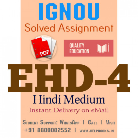 Download EHD4 IGNOU Solved Assignment 2020-2021