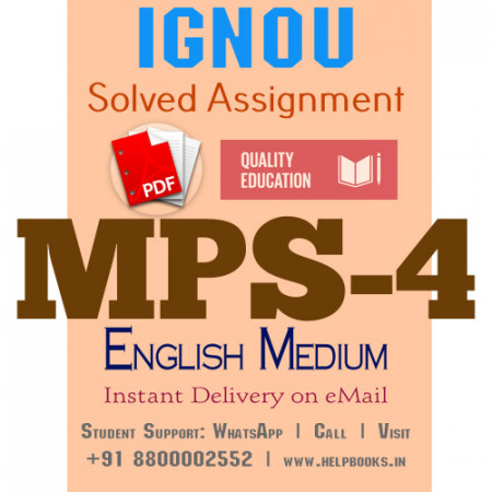 Download MPS4 IGNOU Solved Assignment 2020-2021 (English Medium)