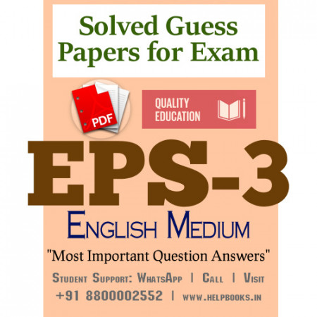EPS3 IGNOU Solved Sample Papers/Most Important Questions Answers for Exam-English Medium