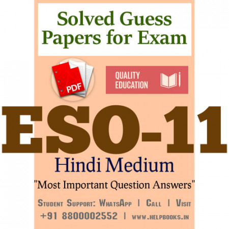 ESO11 IGNOU Solved Sample Papers/Most Important Questions Answers for Exam-Hindi Medium
