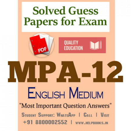 MPA12 IGNOU Solved Sample Papers/Most Important Questions Answers for Exam-English Medium