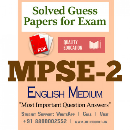 MPSE2 IGNOU Solved Sample Papers/Most Important Questions Answers for Exam-English Medium