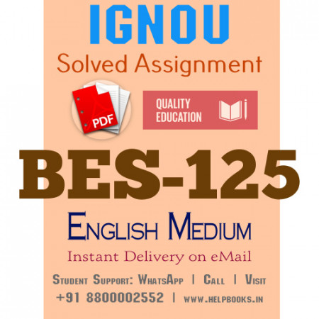 Download BES125-IGNOU B.ed IGNOU Solved Assignment 2020-2021 (Understanding Disciplines and Subjects) (English Medium)