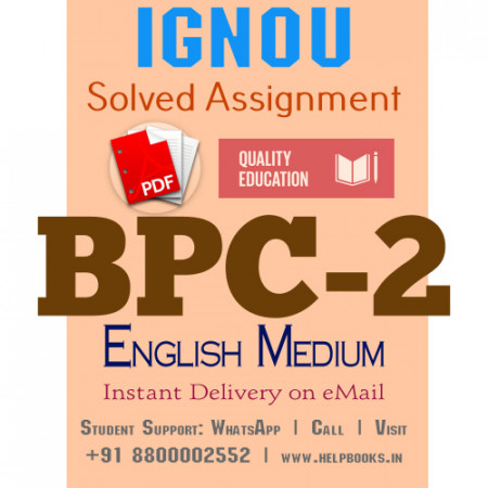 Download BPC2 IGNOU Solved Assignment 2020-2021 (English Medium)