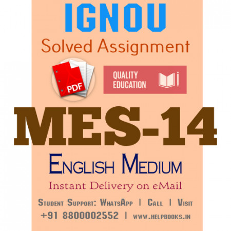 Download MES-014 IGNOU B.ed IGNOU Solved Assignment 2020-2021 (English Medium)