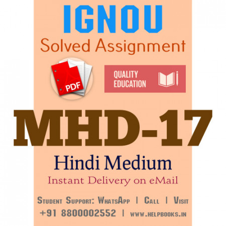 Download MHD17 IGNOU Solved Assignment 2020-2021