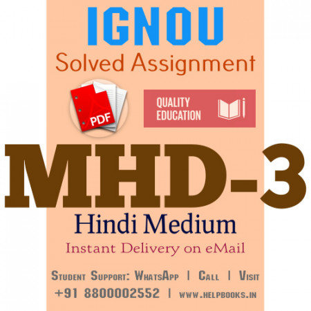 Download MHD3 IGNOU Solved Assignment 2020-2021