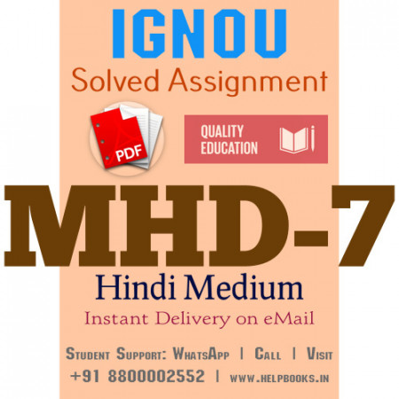 Download MHD7 IGNOU Solved Assignment 2020-2021