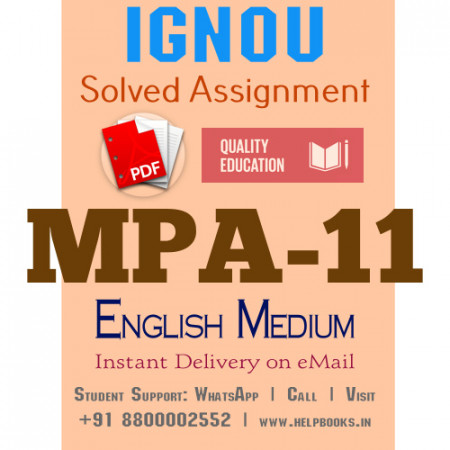 Download MPA11 IGNOU Solved Assignment 2020-2021 (English Medium)