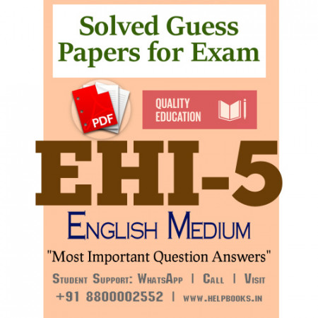 EHI5 IGNOU Solved Sample Papers/Most Important Questions Answers for Exam-English Medium