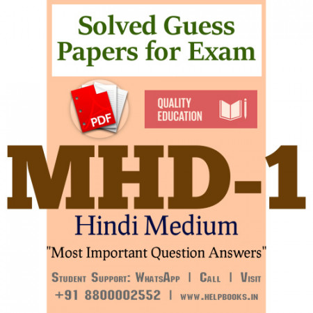 MHD1 IGNOU Solved Sample Papers/Most Important Questions Answers for Exam