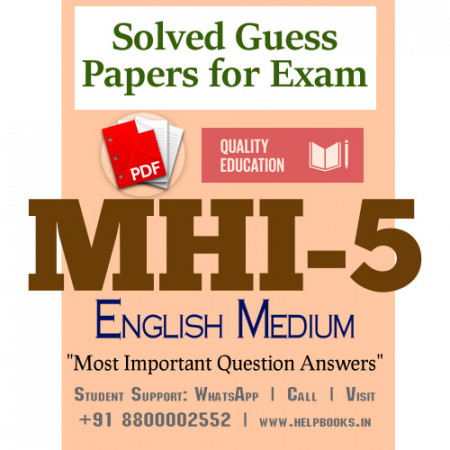 MHI5 IGNOU Solved Sample Papers/Most Important Questions Answers for Exam-English Medium