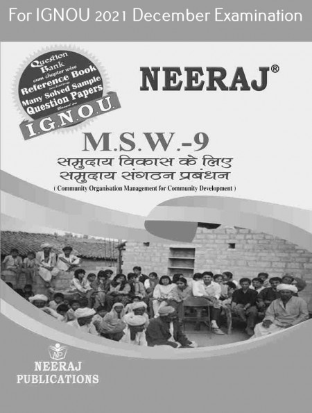 MSW9, Community Organisation Management for Community Development (Hindi Medium), IGNOU Master of Social Work (MSW) Neeraj Publications | Guide for MSW-9 for December 2021 Exams with Sample Papers