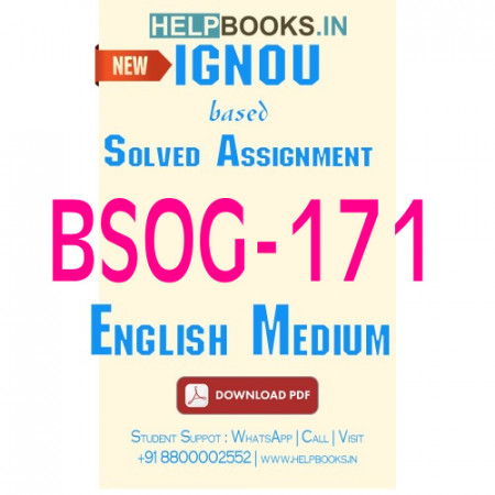 BSOG171 Solved Assignment (English Medium)-Indian Society: Images and Realities BSOG-171