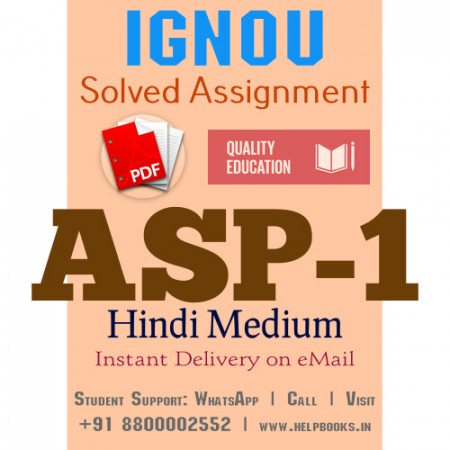 Download ASP1 IGNOU Solved Assignment 2020-2021 (Hindi Medium)