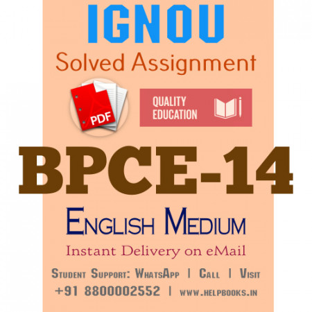 Download BPCE14 IGNOU Solved Assignment 2020-2021 (English Medium)