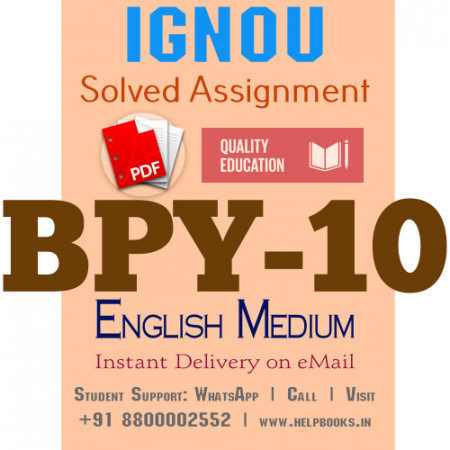 Download BPY10 IGNOU Solved Assignment 2020-2021 (English Medium)