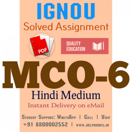 Download MCO6 IGNOU Solved Assignment 2020-2021 (Hindi Medium)
