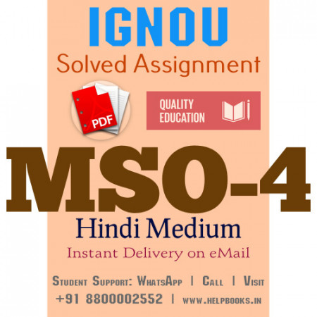 Download MSO4 IGNOU Solved Assignment 2020-2021 (Hindi Medium)