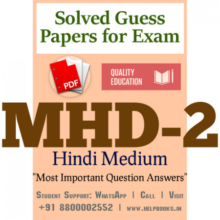 MHD2 IGNOU Solved Sample Papers/Most Important Questions Answers for Exam