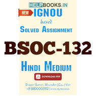 BSOC132 Solved Assignment (Hindi Medium)-Sociology of India