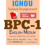 Download BPC1 IGNOU Solved Assignment 2020-2021 (English Medium)