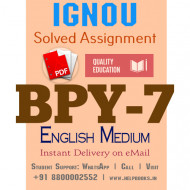 Download BPY7 IGNOU Solved Assignment 2020-2021 (English Medium)