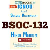 Download BSOC132 Solved Assignment 2020-2021 (Hindi Medium)-Sociology of India