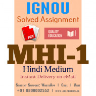 Download MHI1 IGNOU Solved Assignment 2020-2021 (Hindi Medium)