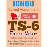 Download TS6 IGNOU Solved Assignment 2020-2021 (English Medium)