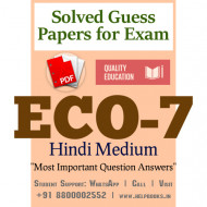 ECO7 IGNOU Solved Sample Papers/Most Important Questions Answers for Exam-Hindi Medium