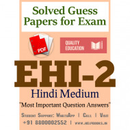 EHI2 IGNOU Solved Sample Papers/Most Important Questions Answers for Exam-Hindi Medium
