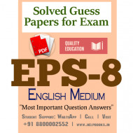 EPS8 IGNOU Solved Sample Papers/Most Important Questions Answers for Exam-English Medium