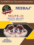 MGPE11, Human Security (Hindi Medium), IGNOU Master of Arts (Political Science) (MPS) Neeraj Publications | Guide for MGPE-11 for December 2021 Exams with Sample Papers