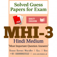 MHI3 IGNOU Solved Sample Papers/Most Important Questions Answers for Exam-Hindi Medium