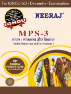 MPS3, India: Democracy and Development (Hindi Medium), IGNOU Master of Arts (Political Science) (MPS) Neeraj Publications | Guide for MPS-3 for December 2021 Exams with Sample Papers