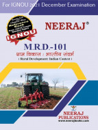 MRD101, Rural Development – Indian Context (Hindi Medium), IGNOU Master of Arts (Rural Development) (MARD) Neeraj Publications | Guide for MRD-101 for December 2021 Exams with Sample Papers
