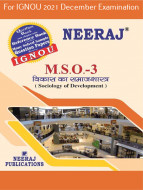 MSO3, Sociology of Development (Hindi Medium), IGNOU Master of Arts (Sociology)(MSO) Neeraj Publications | Guide for MSO-3 for December 2021 Exams with Sample Papers
