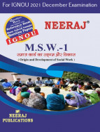 MSW1, Origin and Development of Social Work (Hindi Medium), IGNOU Master of Social Work (MSW) Neeraj Publications | Guide for MSW-1 for December 2021 Exams with Sample Papers