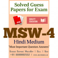 MSW4 IGNOU Solved Sample Papers/Most Important Questions Answers for Exam-Hindi Medium