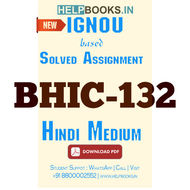 BHIC132 Solved Assignment (Hindi Medium)-History of India from C.300 to 1206