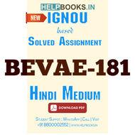 BEVAE181 Solved Assignment (Hindi Medium)-Environmental Studies